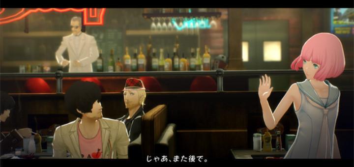 Catherine: Full Body anunciado para PS4 y PS Vita