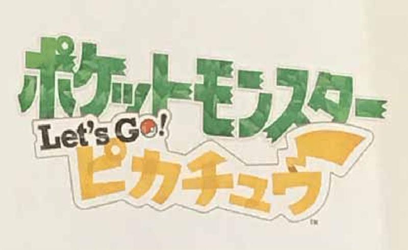Nintendo registra los dominios de Pokémon Let's Go! Pikachu y Eeve (Y más rumores)