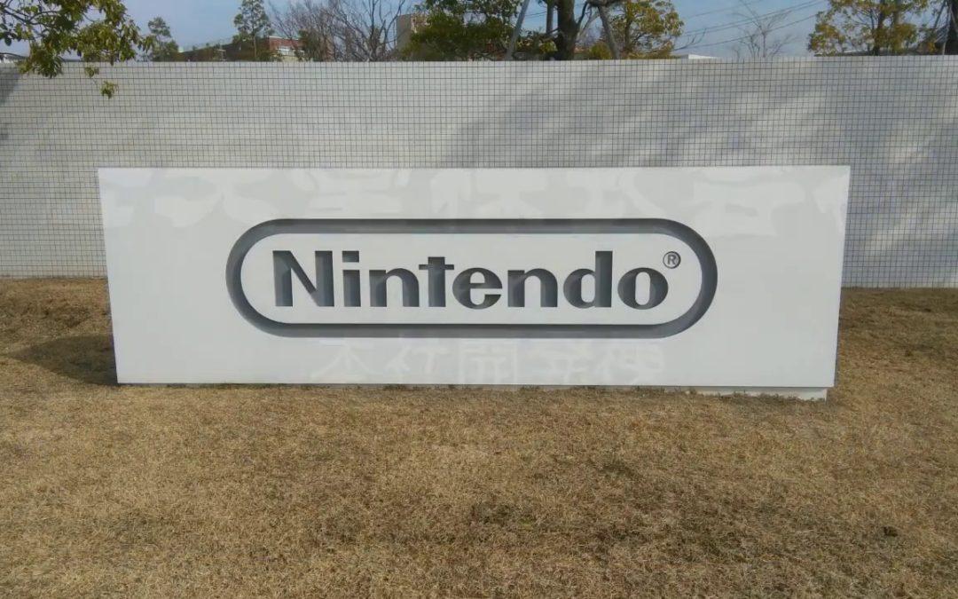 Nintendo y sus condiciones laborales: menos de 38 horas semanales de trabajo y 70.000 euros anuales