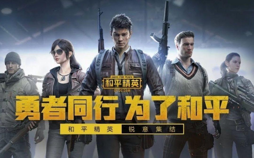 Tencent retirará PUBG Mobile del mercado chino y se centrará en Game for Peace
