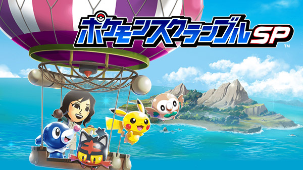 Pokémon Rumble Rush en camino a iOS y Android