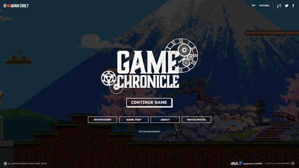 Game Chronicle, una web sobre la cultura de los videojuegos en Japón
