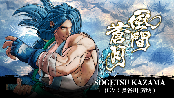 Sogetsu es el próximo personaje de Samurai Shodown