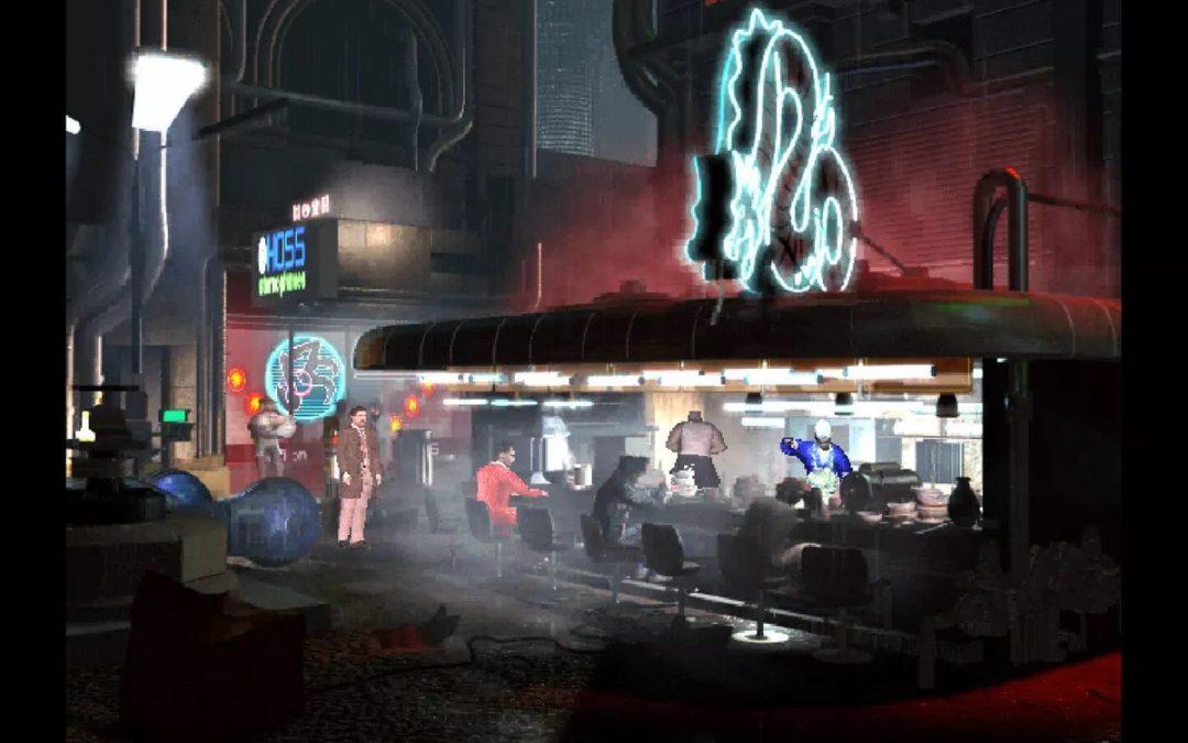 La aventura gráfica Blade Runner será remasterizada