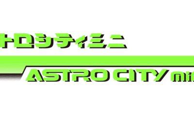 Otra mini más, está vez la legendaria Astro City