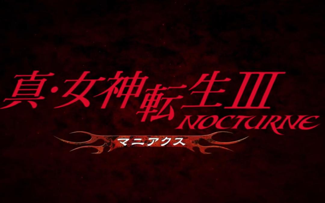 Dante te cazará en el remaster de Shin Megami Tensei III