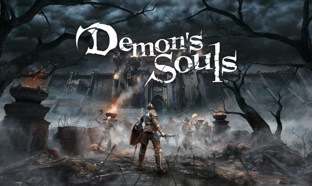 Análisis Demon´s Souls