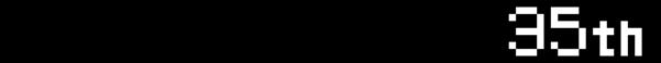 Konami celebra el 35 aniversario del comando ↑↑↓↓←→←→BA con merchan y otras acciones